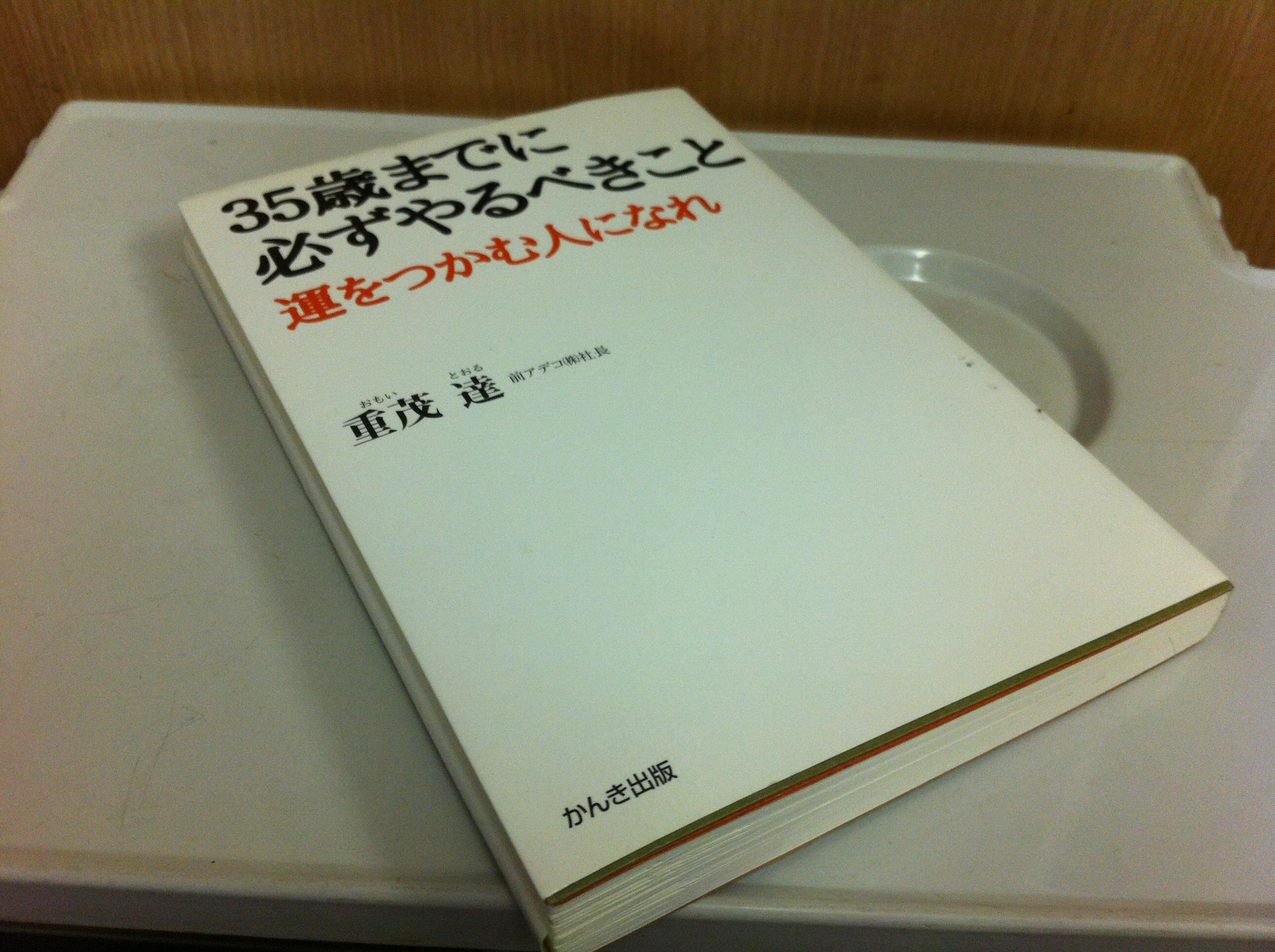 IMG_7244