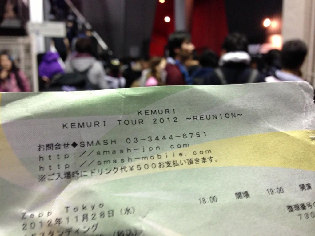 Kemuri reunion tour -2007 -> 2012 -